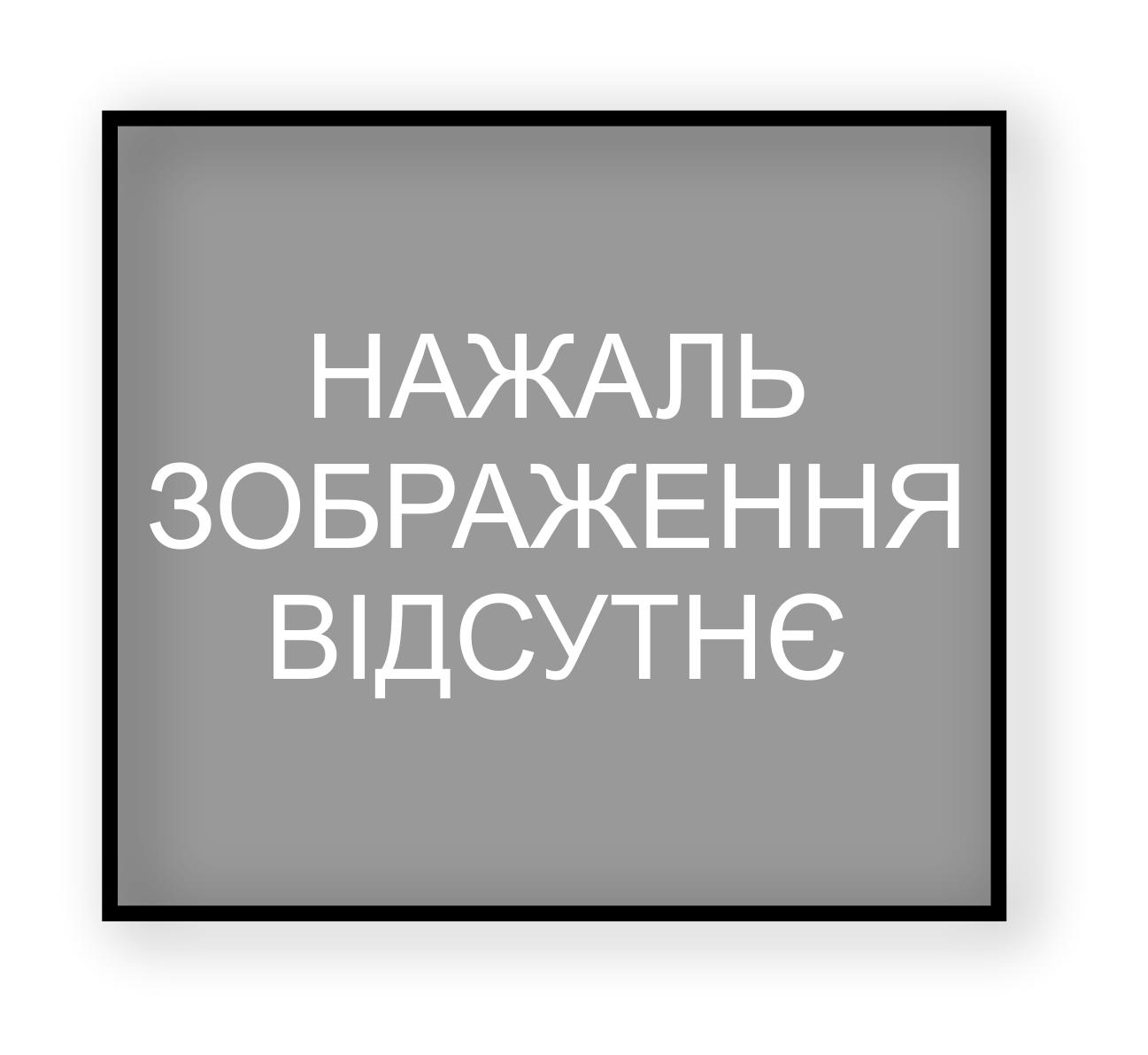 Інвентаризаційний опис  основних засобів Інв-3